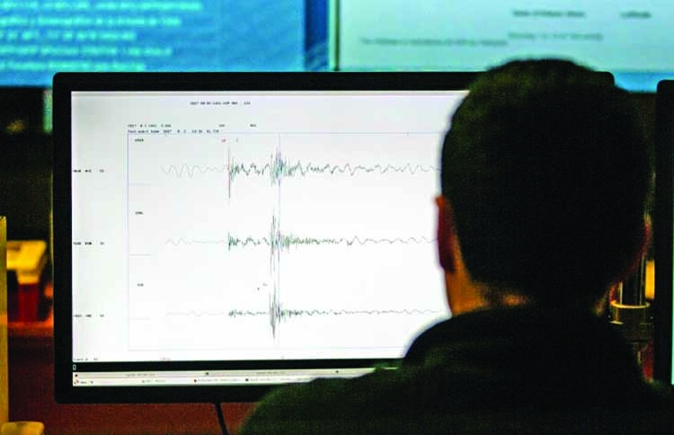 How AI could help forecast quake aftershocks