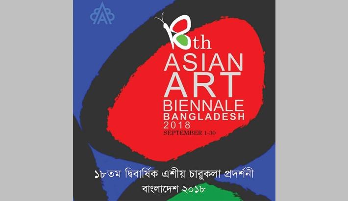 President inaugurates Asian Art Biennial Bangladesh 2018