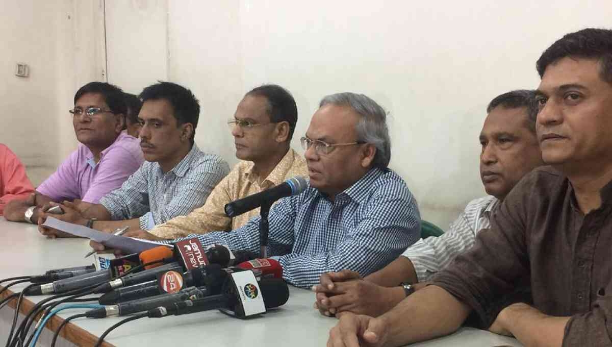 Govt must go before polls: BNP