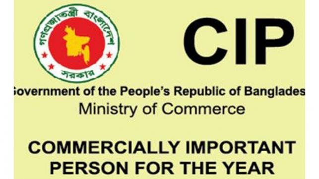 Govt honours 178 businesspersons with CIP status
