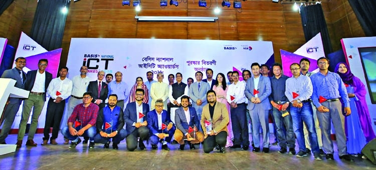 76 awarded with BASIS National ICT Awards 2018