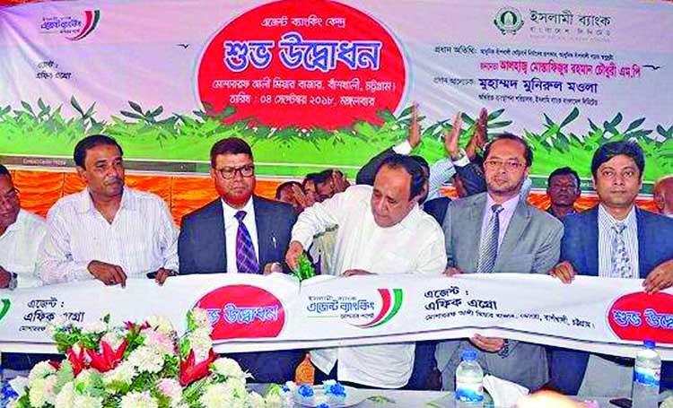IBBL opens agent banking outlet at Banshkhali