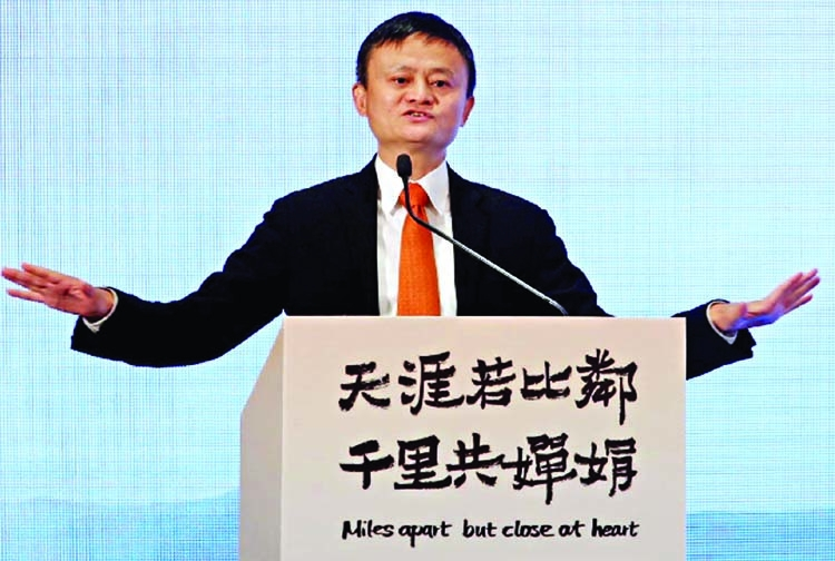 Jack Ma to unveil succession plan next week