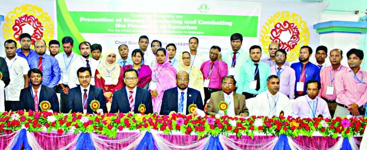 BFIU holds training on money laundering