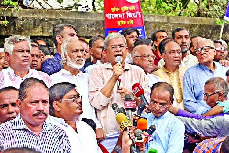 Govt must free Khaleda for fair polls: BNP
