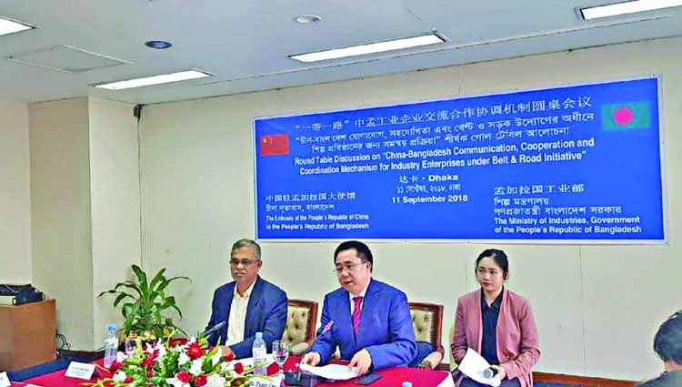 China for enhancing  cooperation with BD