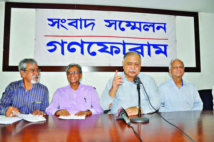 No unity with BNP if Jamaat stays: Dr Kamal