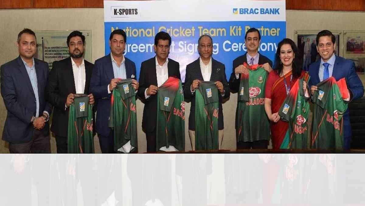 BRAC Bank becomes kit partner of Nat'l Cricket Team