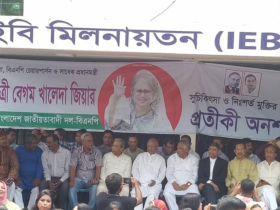 BNP staging token hunger strike seeking Khakeda's release