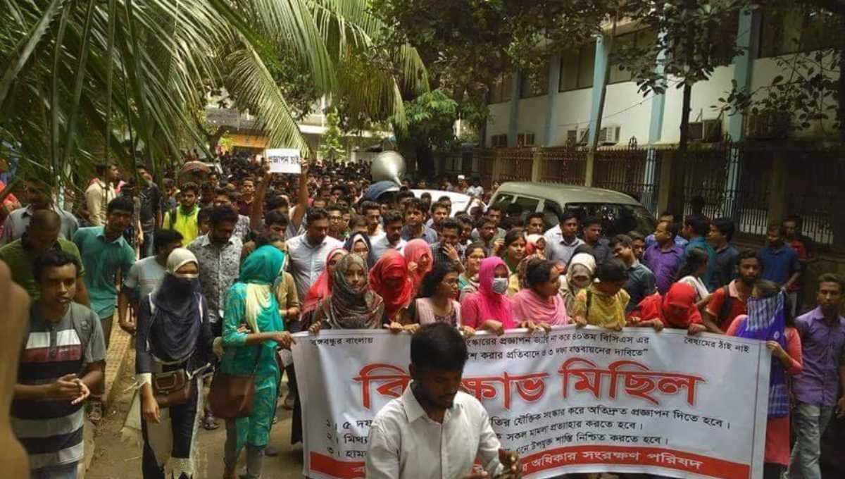 Quota reformists stage rally, demand gazette