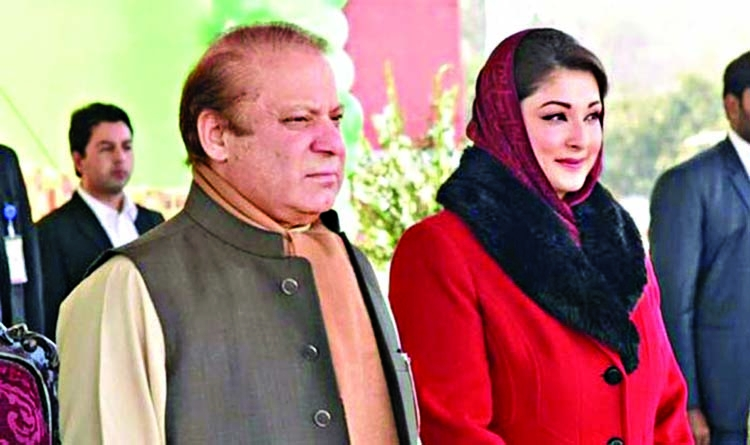 Nawaz granted parole after wife's death