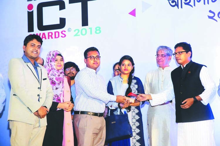 UITS gets ICT Awards