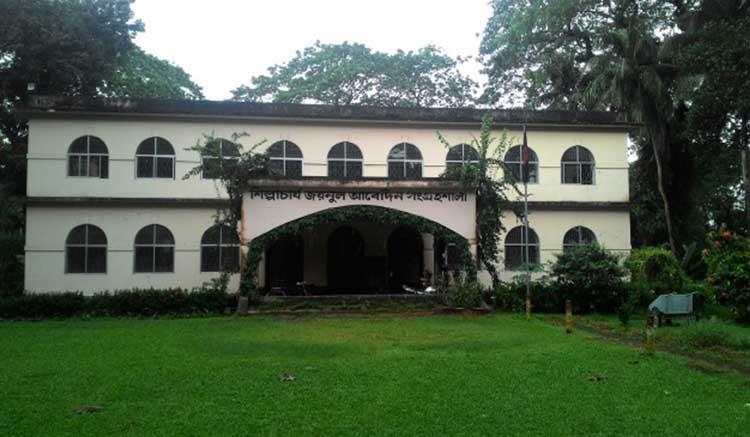 Zainul Abedin Museum: A national asset