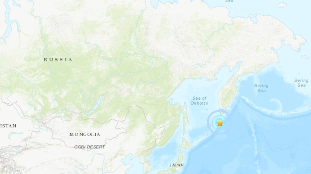 Magnitude 6.8 quake strikes south of Russia's Kuril islands - USGS