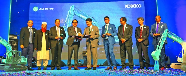 ACI Motors launches new excavator   The Asian Age Online, Bangladesh