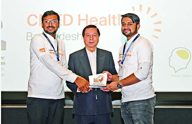 CMED Health wins Innovative Social Enterprise Award