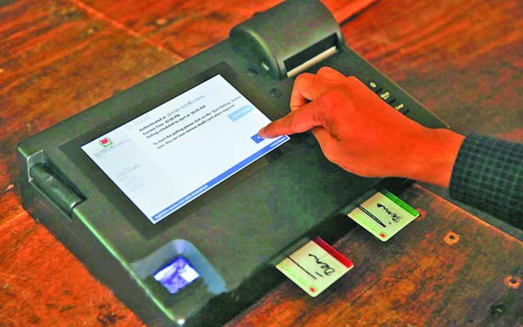 CEC signals e-voting on limited scale in polls
