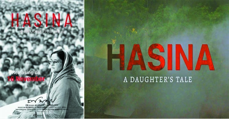 'Hasina: A Daughter's Tale' set for release