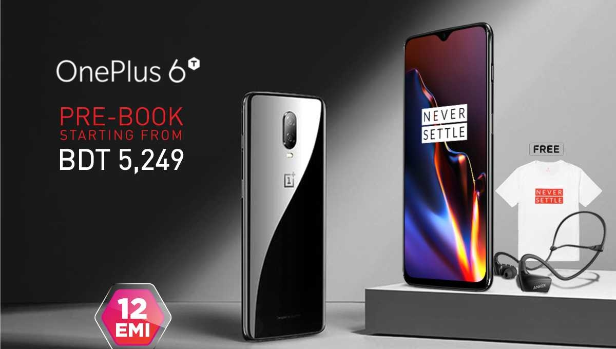 Robishop offers pre-booking of One Plus 6T