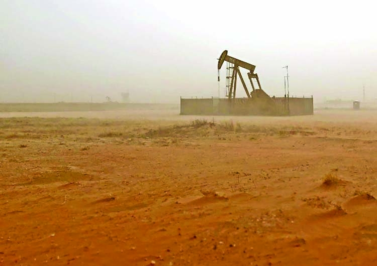 Oil prices sweeps lower