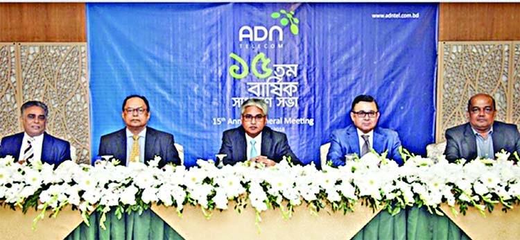 ADN Telecom holds AGM