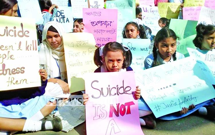 'Take action against Viqarunnisa teachers'