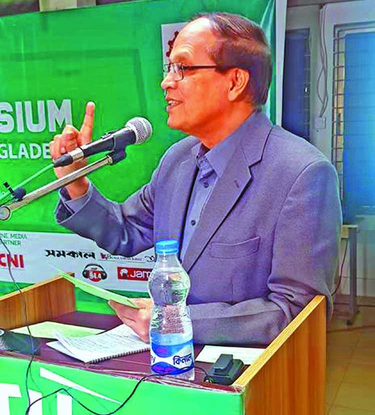 Youths will determine future of Bangladesh: Dr Atiur