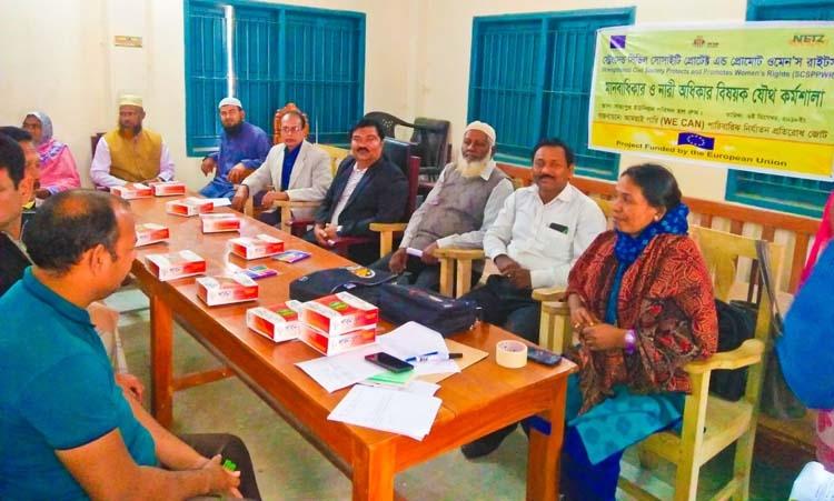 Workshop on human  rights held in Ishwardi