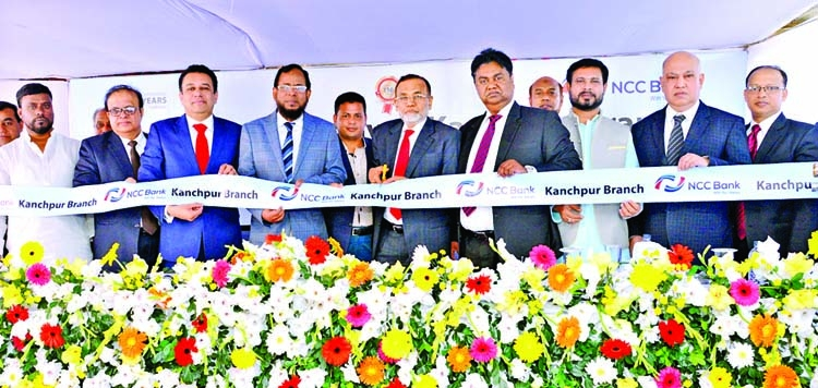 NCC Bank opens branch at Kanchpur | The Asian Age Online