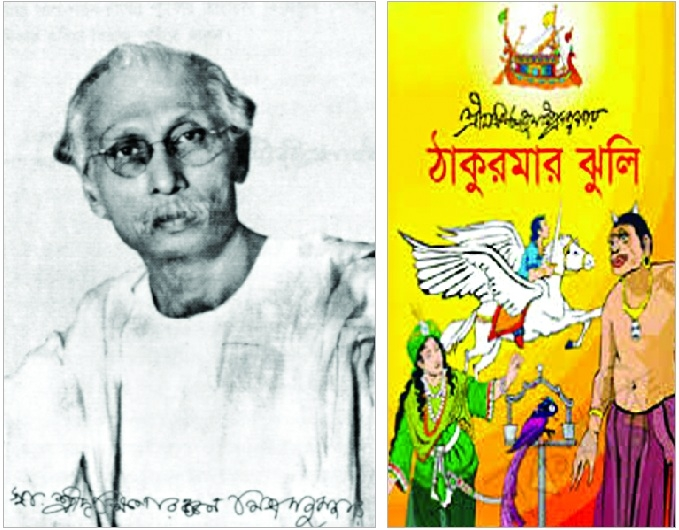 A prominent name in Bengali fairy tales and children's literature