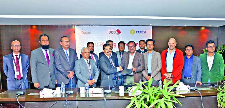 UCB signs MoU with Swisscontact   The Asian Age Online, Bangladesh