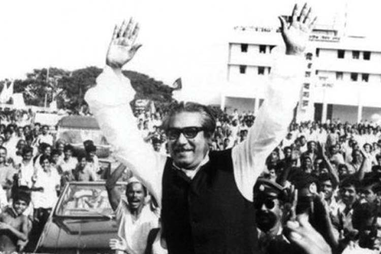 The return of Bangabandhu