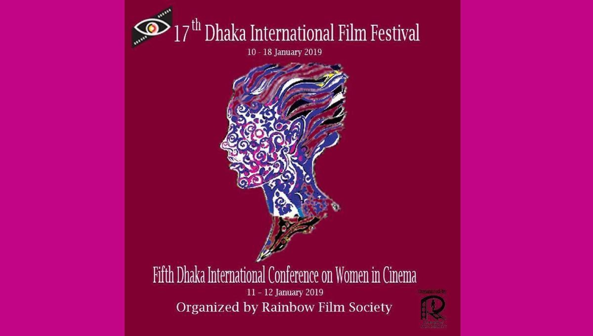 Int'l conference on 'Women in Cinema' begins Friday