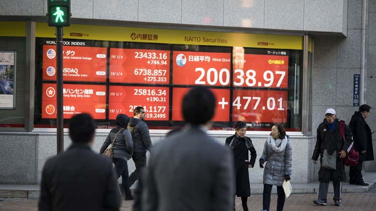 Asian markets retreat after rally as strong yen hits Tokyo