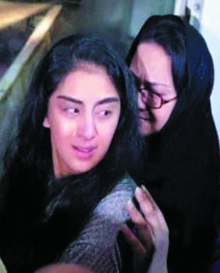 Reema Ashraf to return home permanently