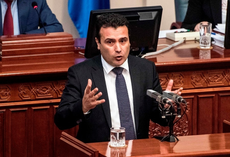 Macedonia agrees to change name, ending row with Greece