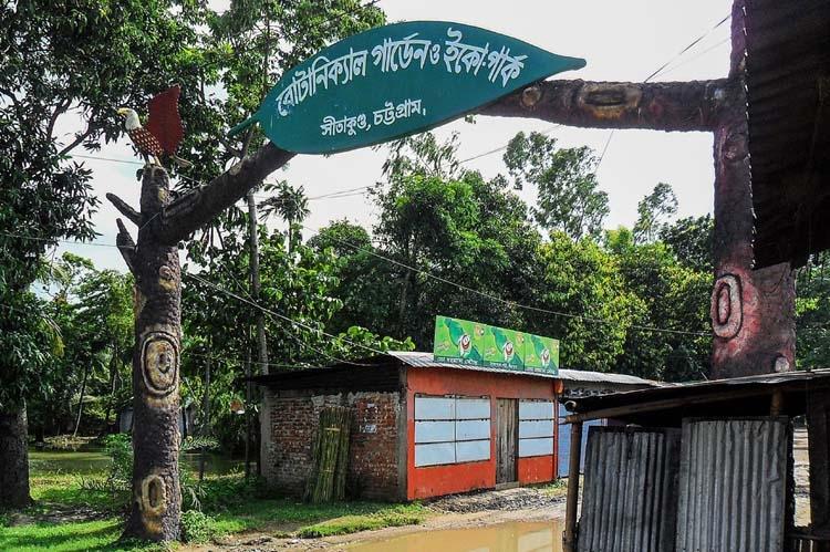 Sitakunda Eco Park: A place for tourism