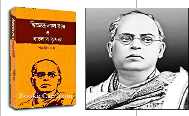 A star in early modern Bengali literature