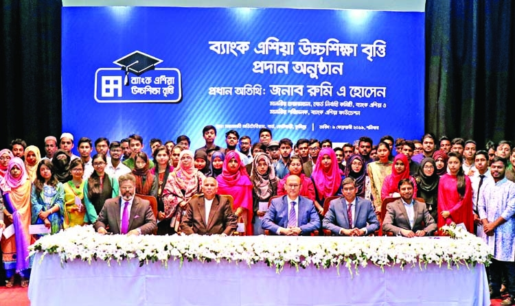 Bank Asia holds scholarship program in Cumilla