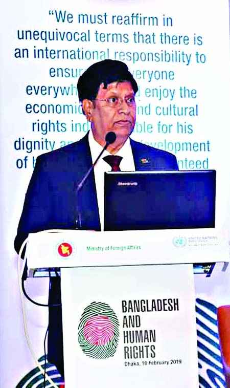 Prolonged process to cause extremism: Minister