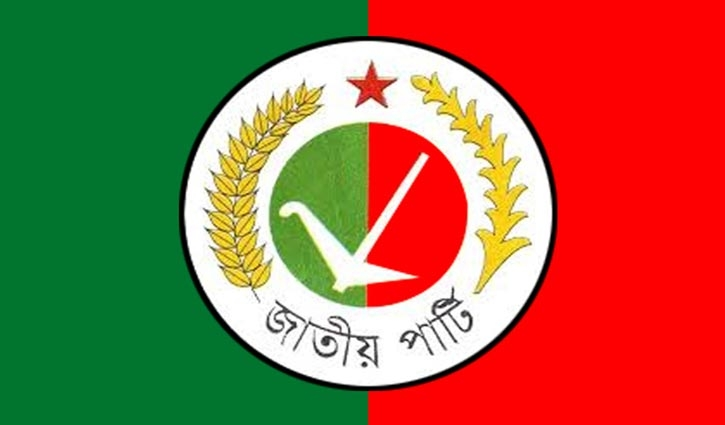 4 JaPa aspirants submit nominations for JS reserved seats