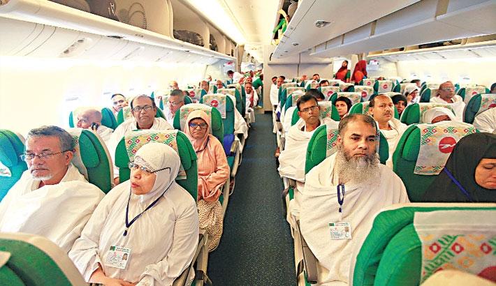 Cost of Hajj trips rises