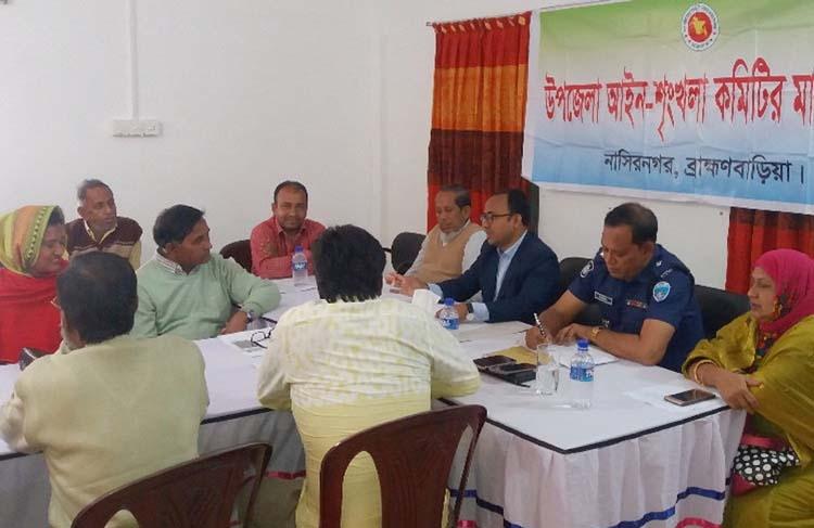 Meeting on law and order held in Nasirnagar