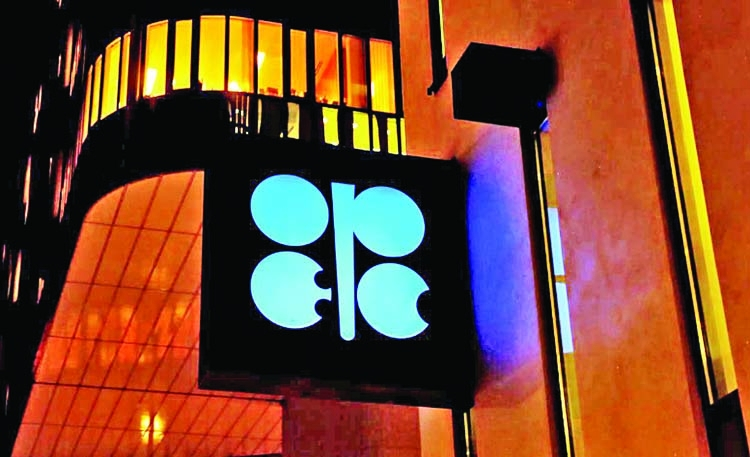 OPEC cuts push sour crude oil prices above Brent