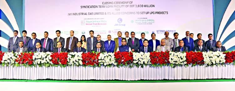 MTB arranges syndication term loan of Tk 380 crore