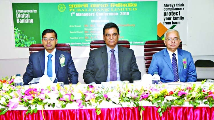 Pubali Bank holds managers' conference of Khulna region
