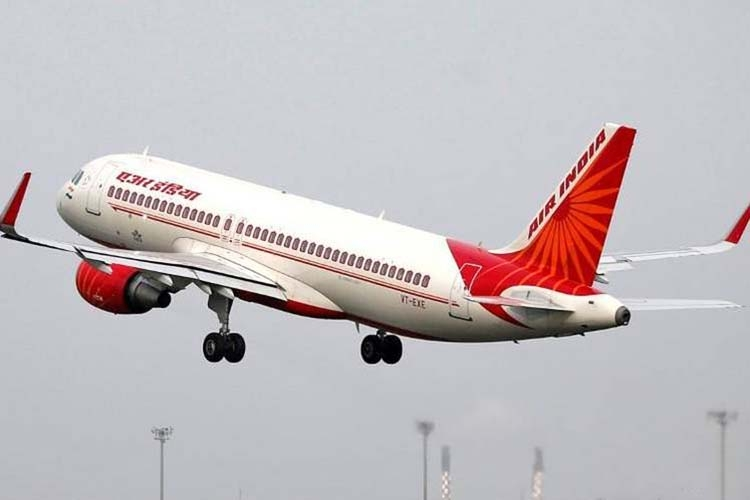Indian airline forecast to slash losses
