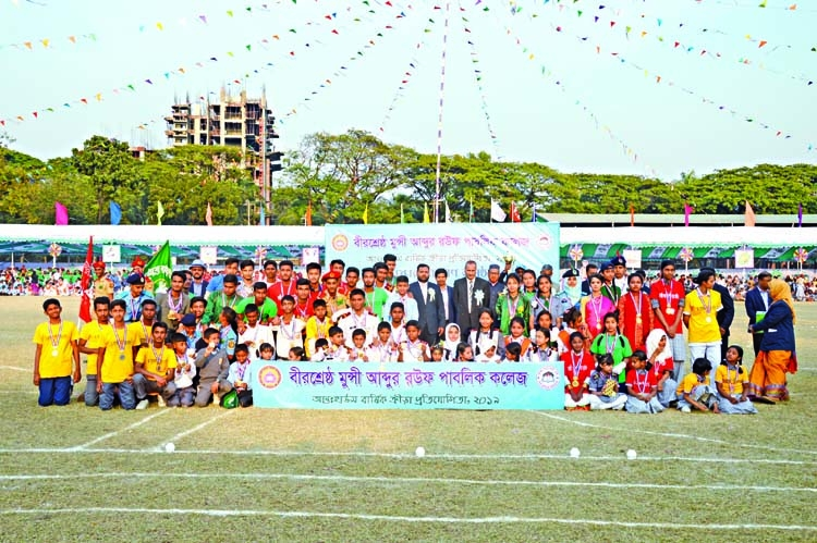 BMARPC sports competition held