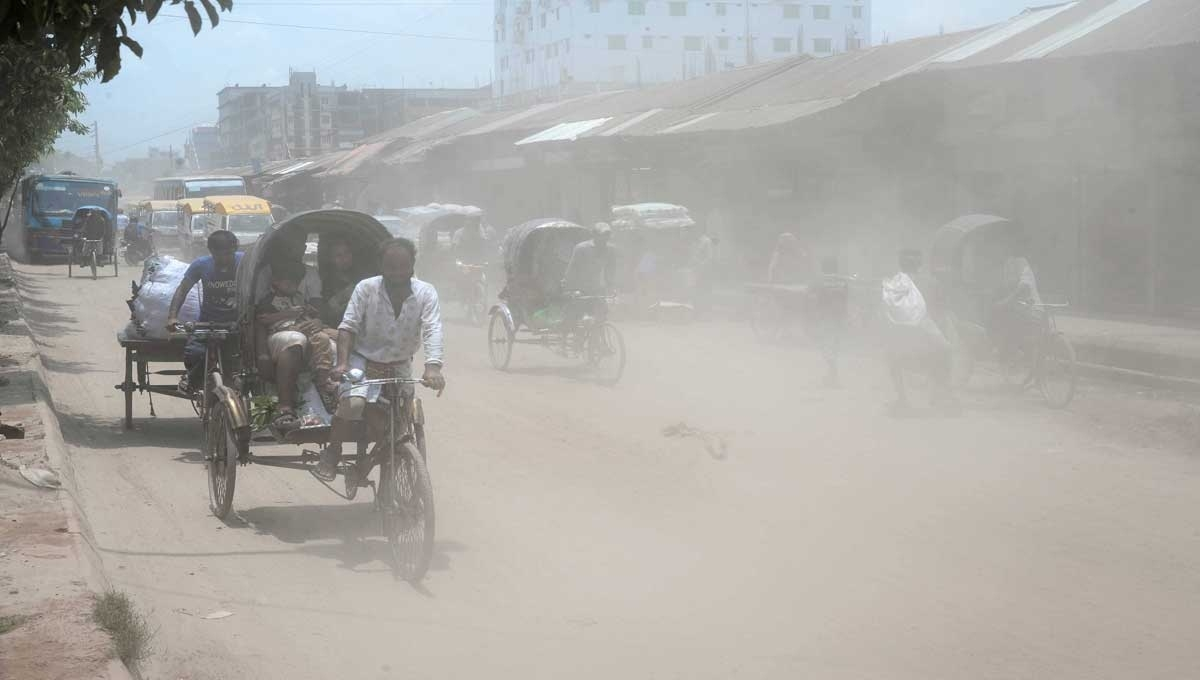 JS body for issuing health alert to make people aware of air pollution