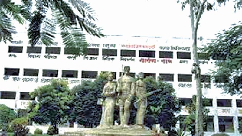 The rise of women in Dhaka University
